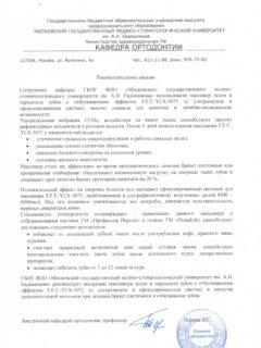 rek-pisma_02_result