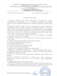 rek-pisma_03_result