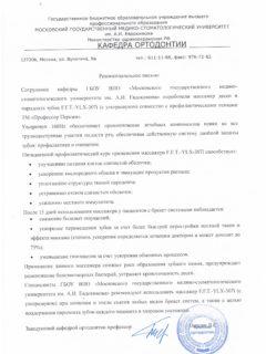 rek-pisma_result